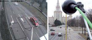 Traficam FLIR Aplicada em Trânsito Urbano